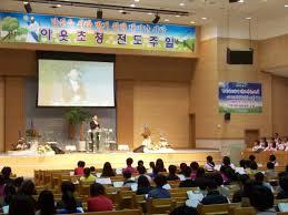 12.chungbuk-youngdong-danhae-2.jpg